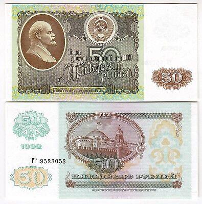 RUSSIA 50 RUBLE 1992 P 247 UNC