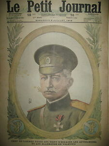 WW1-GENERAL-BROUSSILOFF-ARMEE-RUSSIE-FRONTIERE-ROUMAINE-LE-PETIT-JOURNAL-1916