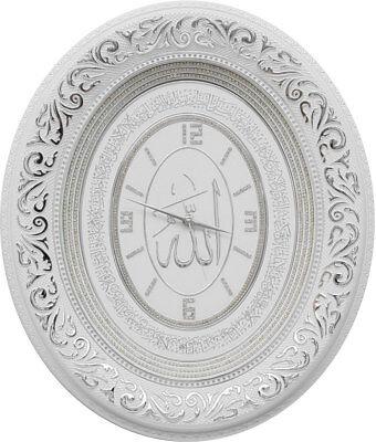 ayat alkursi blanc argent Mural Horloge turc 44x51cm meilleur cadeau Allah