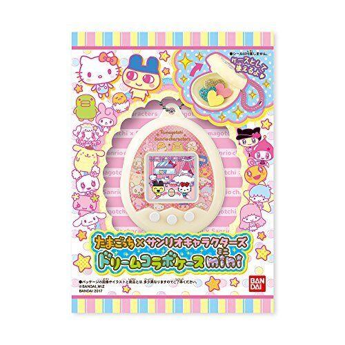Bandai Tamagotchi Mix Sanrio Caractères Version Petit Étui 12 Pièces