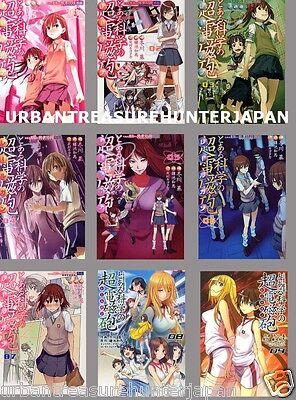 A Certain Scientific Railgun Astral Buddy vol.1~4 Complete Set JAPAN manga LOT
