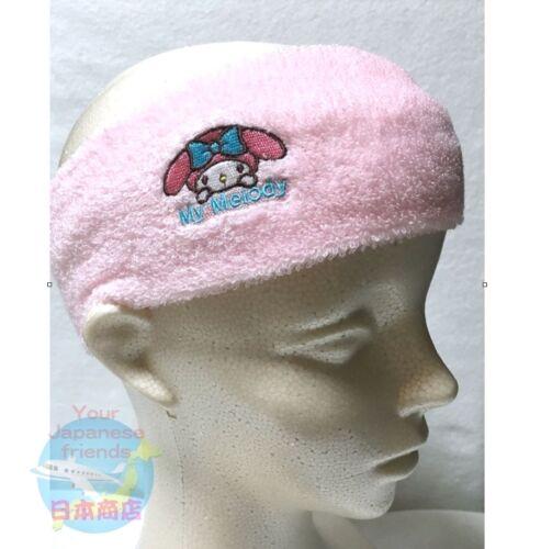 SANRIO My Melody KAWAII Stretchable Pile Cloth Hair Turban Band One Size F.A