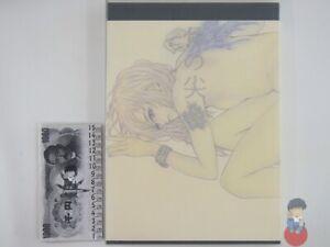 Artbook - Hone No Saki: Asada Hiroyuki Illustration