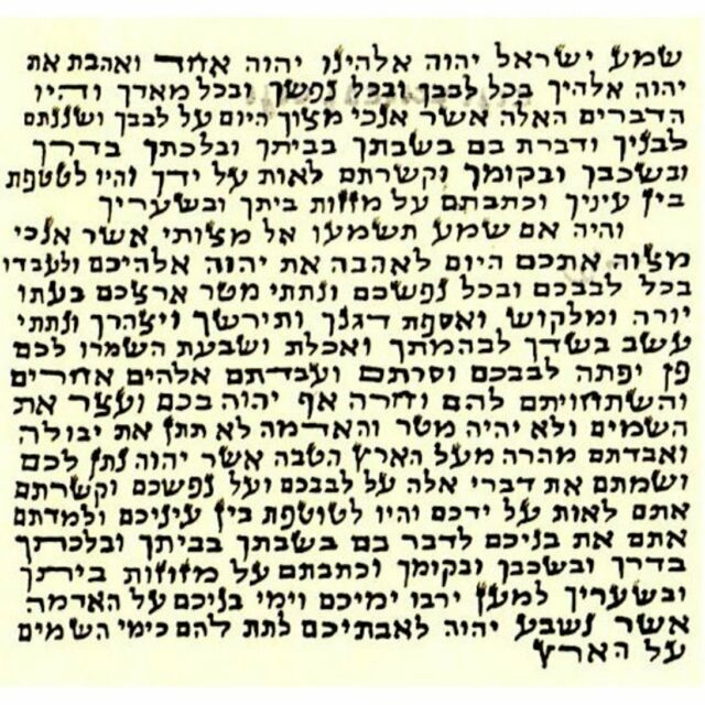 Size: 4 x 4 Two 2 x Printed Non Kosher Hebrew Parchment//Klaf//Scroll for Mezuzah Mazuza Identical to A Kosher Parchment