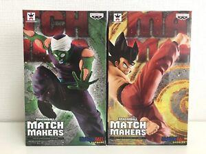 Dragon Ball Match Makers Majunior Piccolo