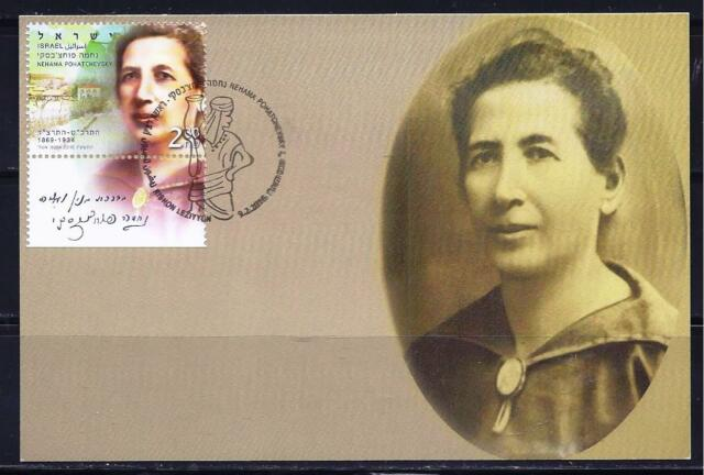 ISRAEL 2016 PIONEERING WOMEN - NEHAMA POHACHEVSKY AUTHOR STAMPS MAXIMUM CARD