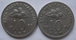 Second Series 10 sen coin 1992 2 pcs