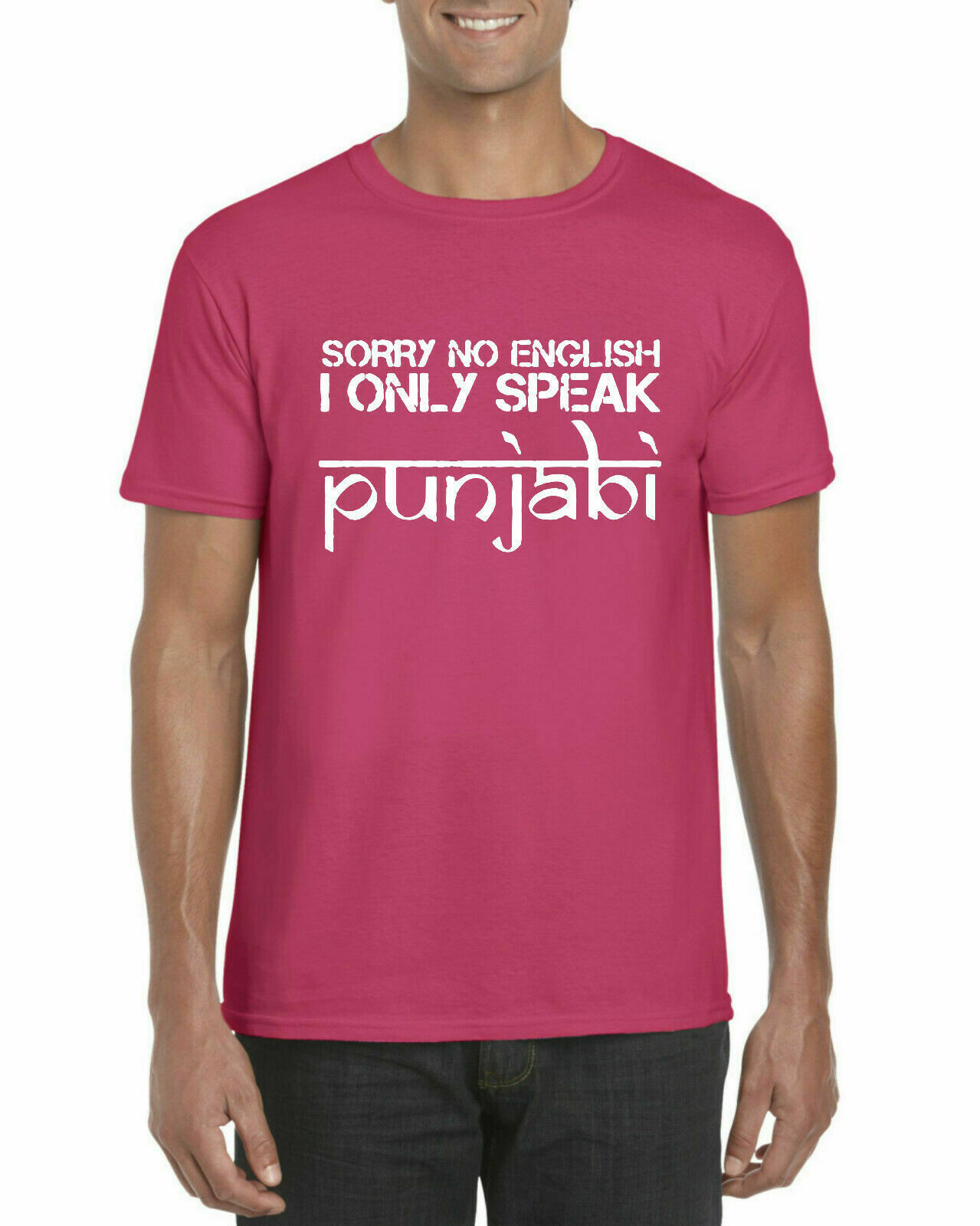 NEVER STOP BHANGRA T SHIRT UNISEX TEE PUNJAB SIKH GIFT DANCER WEDDING PUNJABI