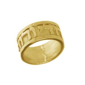 24k Gold Pltd Ring Jewish Wedding Promise Love Jewellery Israeli Judaica Hebrew Ebay