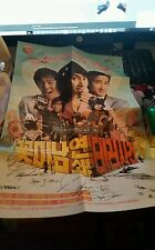 Super junior attack on the pin up boys official poster rare folded exo bts got7