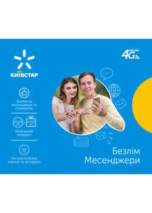 Prepaid-Simcard-Kievstar-Ukraine-4G-AKTIVATE-TOP