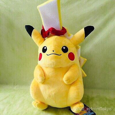 Pikachu G-max Gigantamax stuffed soft plush doll toy Pokémon Sword and Shield