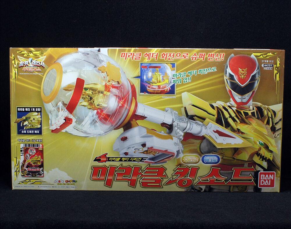 Bandai Power Rangers Tensou sentai GOSEIGER MEGA FORCE DX GOSEI TENSWORD Weapon
