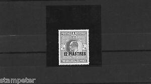 1902-British-Levant-Edward-the-VII-SG-11-MUH
