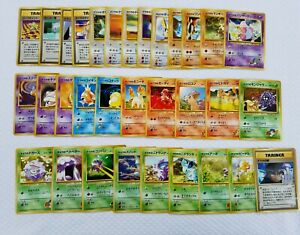 Pokemon-Japanese-Gym-2-Challenge-From-Darkness-Complete-Common-Set-32-Cards-NM