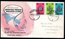 Malaysia 1961 Colombo Plan 13th meeting FDC ZZ1884