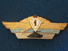 Soviet Armed Forces Combined Services Proficiency Clasp - 1st Class Badge