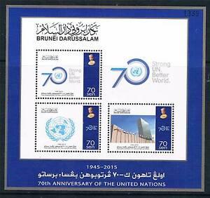 Brunei-2015-70th-Anniversary-of-U-N-3v-MS-MNH