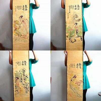 Chinese Vintage Reel Paper Mural Hanging Set of Dragon Phoenix Fairy Painting