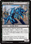MTG-War-of-Spark-WAR-All-Cards-001-to-264 thumbnail 98