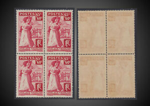1938-FRANCE-French-repatriated-from-Spain-HELP-TAX-MNH-BLOCK-4-SCT-B75-Y-401