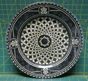 Vintage-222-Fifth-San-Marco-Geometric-Salad-Plate-Dinnerware-Collection-8-034-D