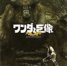 Kow Otani Shadow of The Colossus Roar Earth Japan CD Kica-1379 2005