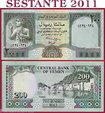 YEMEN ARAB REPUBLIC -   200 RIALS nd 1996  Sign. 9  -  P 29  -  FDS / UNC