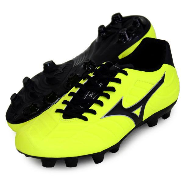 Mizuno Rebula V2 Japón SL Fútbol Fútbol Zapatos 2018 Modelo P1GA1884 Amarillo