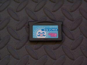 Nintendo Game Boy Advance GBA Game - MADE IN WARIO - AGB-AZWJ-JPN