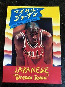 Jordan-1991-Kalifornia-Kardz-Rare-Promo-Japanese-Dream-Team-NMMT-Bulls-Card
