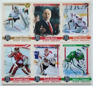 2018-Sereal-KHL-Exclusive-Vintage-Choose-your-Player-Card