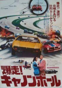 CANNONBALL Japanese B2 movie poster DAVID CARRADINE CARS ...