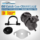Oil Catch Can Vent EGR Blanking Plate Pro Ford PX Ranger Mazda BT-50 MK 2 II 200