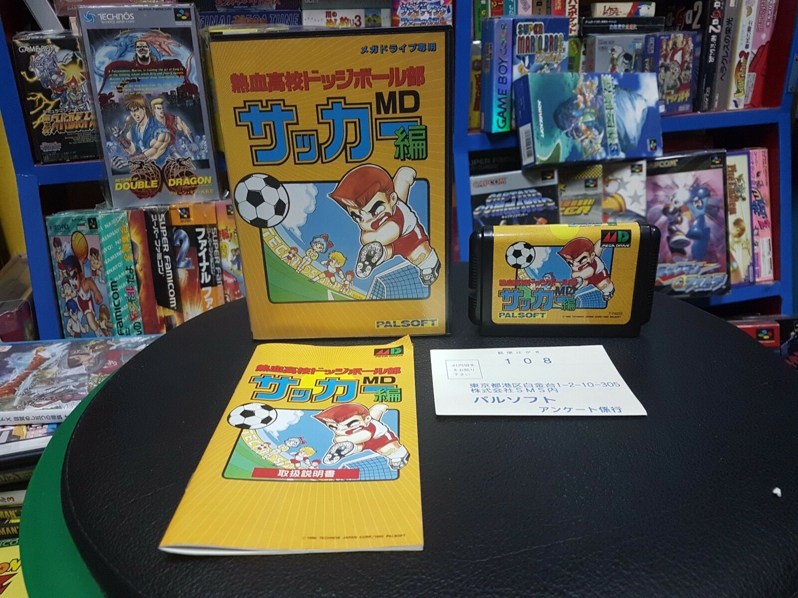 Nekketsu Koukou Dodgeboll Soccer Kunio Mega Drive Genesis MD japan Komplett @2