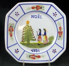 Quimper MISTRAL BLUE Collector Plate 1981 Noel Octagonal GREAT CONDITION