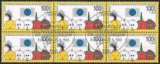 1472 ESST Bonn Einzelmarken  Block 21, BRD 1990