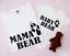 MAMA BEAR BABY BEAR  Matching T-Shirt /& Baby Grow Mum Mother Tee Mummy /& me