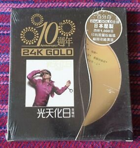 Anthony-Wong-Gold-Disc-Press-Cd