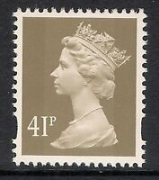 GB 1993 sg Y1712 41p Grey-Brown photogravure 2 bands MNH ex Y1706