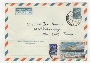 RUSSIE-CCCP-2-timbres-amp-1-entier-postal-sur-lettre-ancienne-L751
