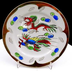 """N S SIGNED JAPANESE PORCELAIN DRAGON AND PHOENIX GOLD RIM 7 3/8"""" PLATE"""