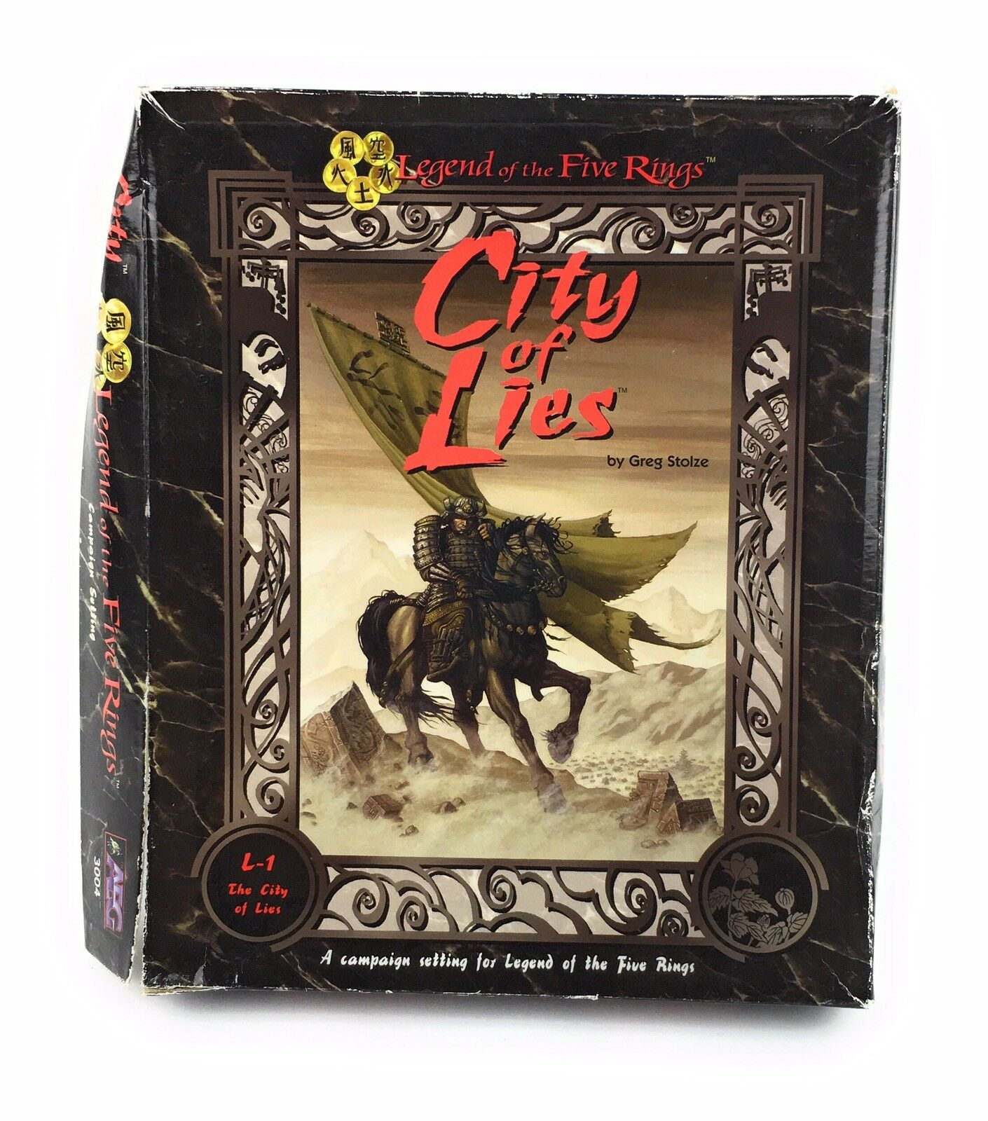 Legend of the Five Rings City of Lies Box 3004 AEG 1st Edition 1999 LR5 L-1