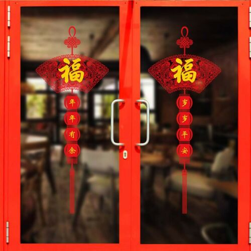 2021 Chinese Happy New Year Lantern Wall Stickers Vinyl Decal Home Window Decor