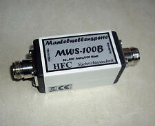 MWS 100 B Mantelwellensperre - 2m / 70cm - 100 Watt