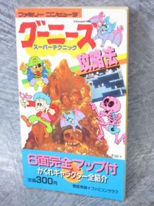 GOONIES-Super-Technique-Game-Guide-Book-Famicom-37