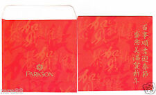 MRE * Parkson CNY Ang Pau / Red Packet #14