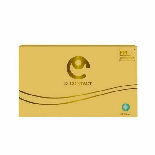 D Contact Eye Care Supplement Health Eyesight Innovation Herbal Cataract  4boxes for sale online   eBay