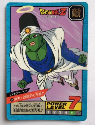 Dragon ball Z Super battle Power Level 544