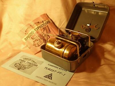 Details about  /VINTAGE USSR TURIST PT-1 gasoline stove OPTIMUS 8R CAMPING BACKPACKING TESTED!